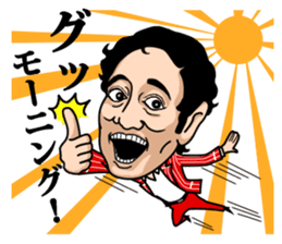 Lou-Oshiba sticker #1126431