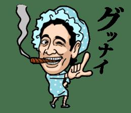 Lou-Oshiba sticker #1126432