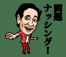 Lou-Oshiba sticker #1126436