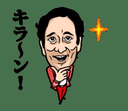 Lou-Oshiba sticker #1126441