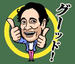 Lou-Oshiba sticker #1126445