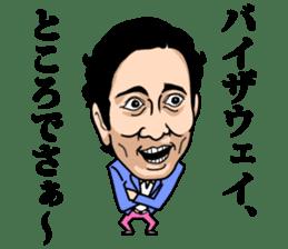 Lou-Oshiba sticker #1126451