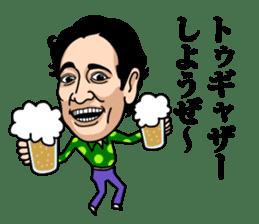 Lou-Oshiba sticker #1126458