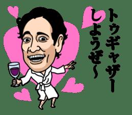 Lou-Oshiba sticker #1126461