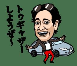 Lou-Oshiba sticker #1126463