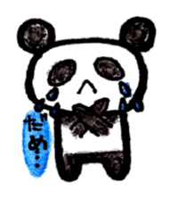 sticker of the PANDA sticker #1128208