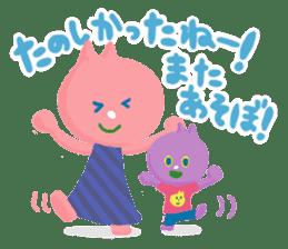 Now raising kids 2 : everyday chit chat sticker #1128761