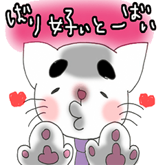 Neko Husband (Hakata dialect)