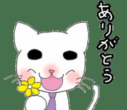 Neko Husband (Hakata dialect) sticker #1128950