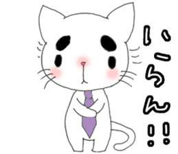 Neko Husband (Hakata dialect) sticker #1128953