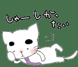 Neko Husband (Hakata dialect) sticker #1128955