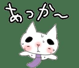 Neko Husband (Hakata dialect) sticker #1128956