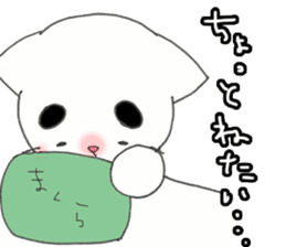 Neko Husband (Hakata dialect) sticker #1128957