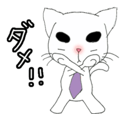 Neko Husband (Hakata dialect) sticker #1128961