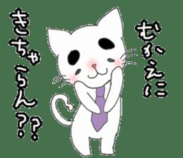 Neko Husband (Hakata dialect) sticker #1128965