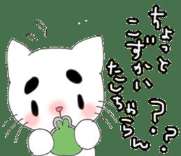 Neko Husband (Hakata dialect) sticker #1128966