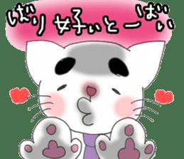 Neko Husband (Hakata dialect) sticker #1128967