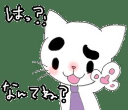 Neko Husband (Hakata dialect) sticker #1128970