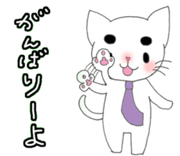 Neko Husband (Hakata dialect) sticker #1128971