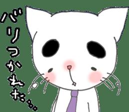 Neko Husband (Hakata dialect) sticker #1128972