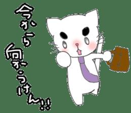 Neko Husband (Hakata dialect) sticker #1128974