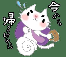 Neko Husband (Hakata dialect) sticker #1128975