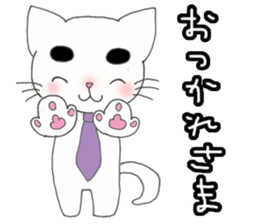 Neko Husband (Hakata dialect) sticker #1128981