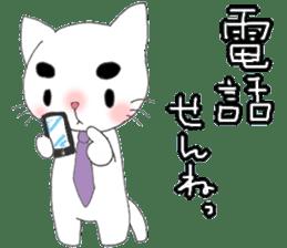 Neko Husband (Hakata dialect) sticker #1128983