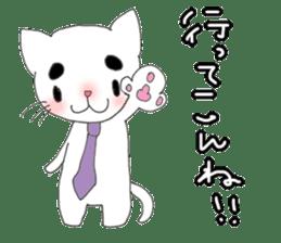 Neko Husband (Hakata dialect) sticker #1128984