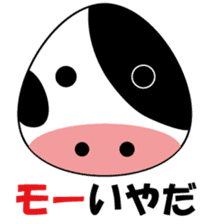 Rice ball Zoo with pun sticker #1128988