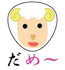 Rice ball Zoo with pun sticker #1128990