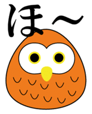 Rice ball Zoo with pun sticker #1128994