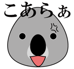 Rice ball Zoo with pun sticker #1128999