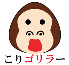 Rice ball Zoo with pun sticker #1129004