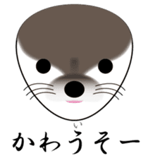 Rice ball Zoo with pun sticker #1129009