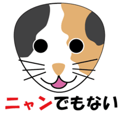 Rice ball Zoo with pun sticker #1129015