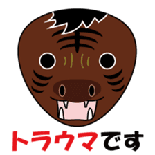Rice ball Zoo with pun sticker #1129016