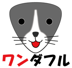 Rice ball Zoo with pun sticker #1129017