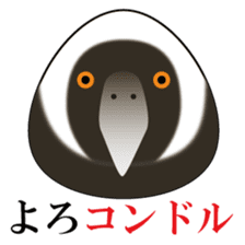 Rice ball Zoo with pun sticker #1129018
