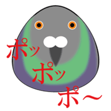 Rice ball Zoo with pun sticker #1129019