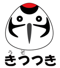 Rice ball Zoo with pun sticker #1129020