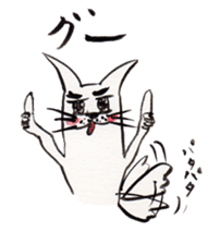 Fujiko season 3 sticker #1129592