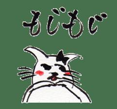 Fujiko season 3 sticker #1129596
