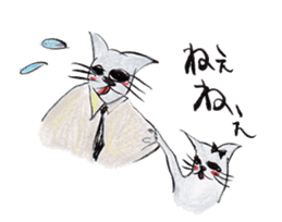 Fujiko season 3 sticker #1129598