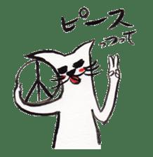 Fujiko season 3 sticker #1129601