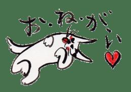 Fujiko season 3 sticker #1129613