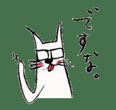 Fujiko season 3 sticker #1129616