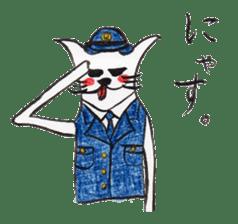 Fujiko season 3 sticker #1129617