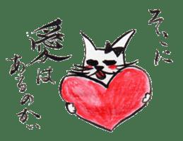 Fujiko season 3 sticker #1129622