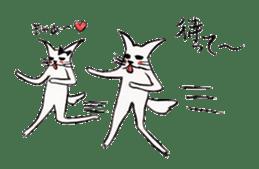 Fujiko season 3 sticker #1129623